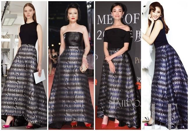 金鐘獎撞衫 Same or Not , Dior pre fall 2013