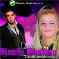 Djamila maminou-Laraghdou ela assasa