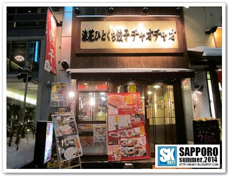 Sapporo Japan - Dinner at a shop nearby hotel