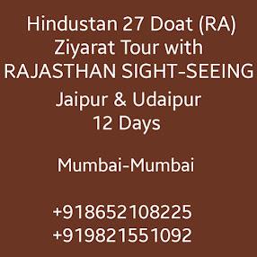 Hindustan 27 Doat (RA) Ziyarat Tour with Rajasthan Sigh-Seeing