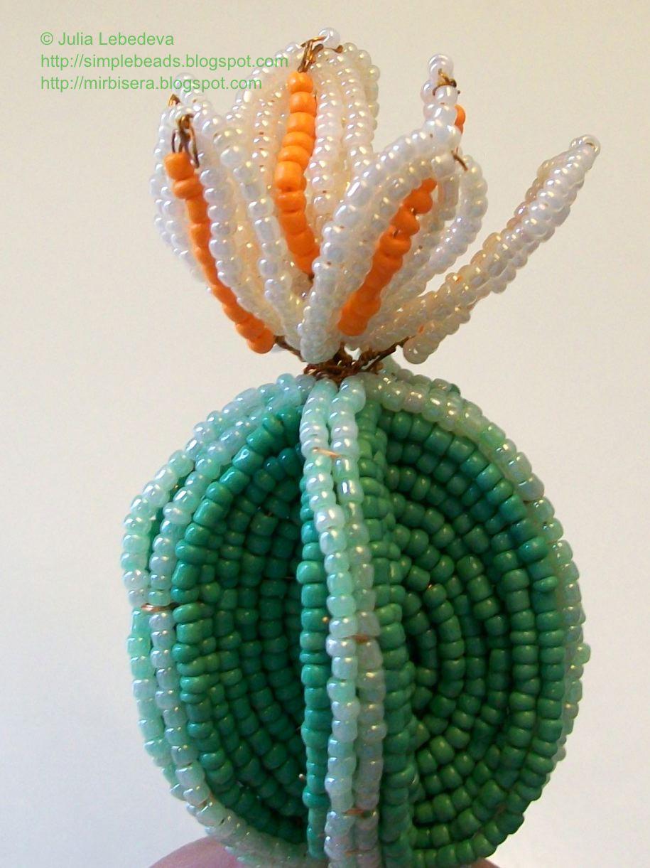 цветок для начинающих из бисера схема