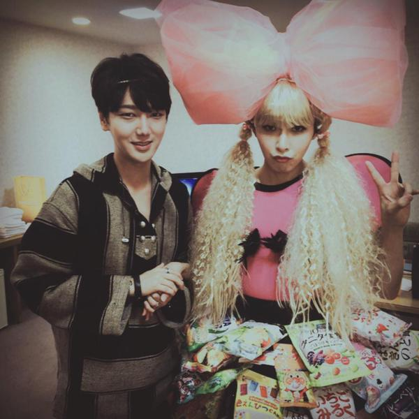 16 Dark Ff Chapter With Dating Yewook The
