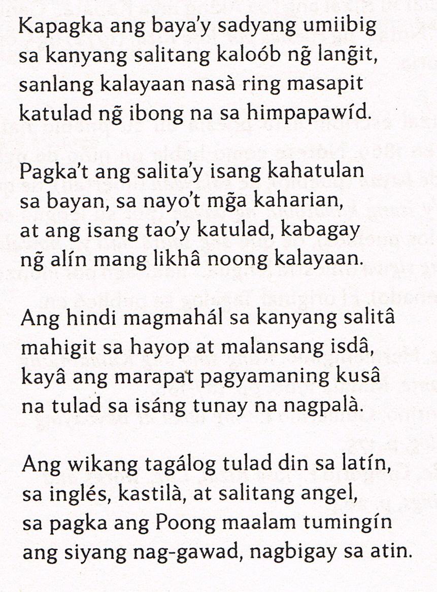 """Ang orihinal na 1906 version ng tulang """"Sa Aking mga Kabata"""" na"""