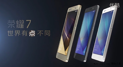 Huawei Honor 7 ஸ்மார்ட் சாதனம்