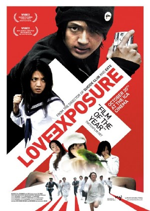Tnh Yu Ti Li - Love Exposure (2008) Vietsub