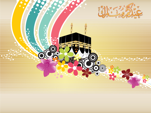 Islamic background theme illustration Vector