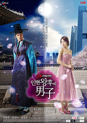 Queen In Hyuns Man -  In Hyeon Wang Hoo Eui Nam Ja