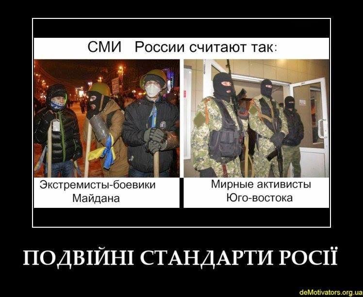 Возле Амвросиевки подорвался на фугасе БРДМ сил АТО - Цензор.НЕТ 8446