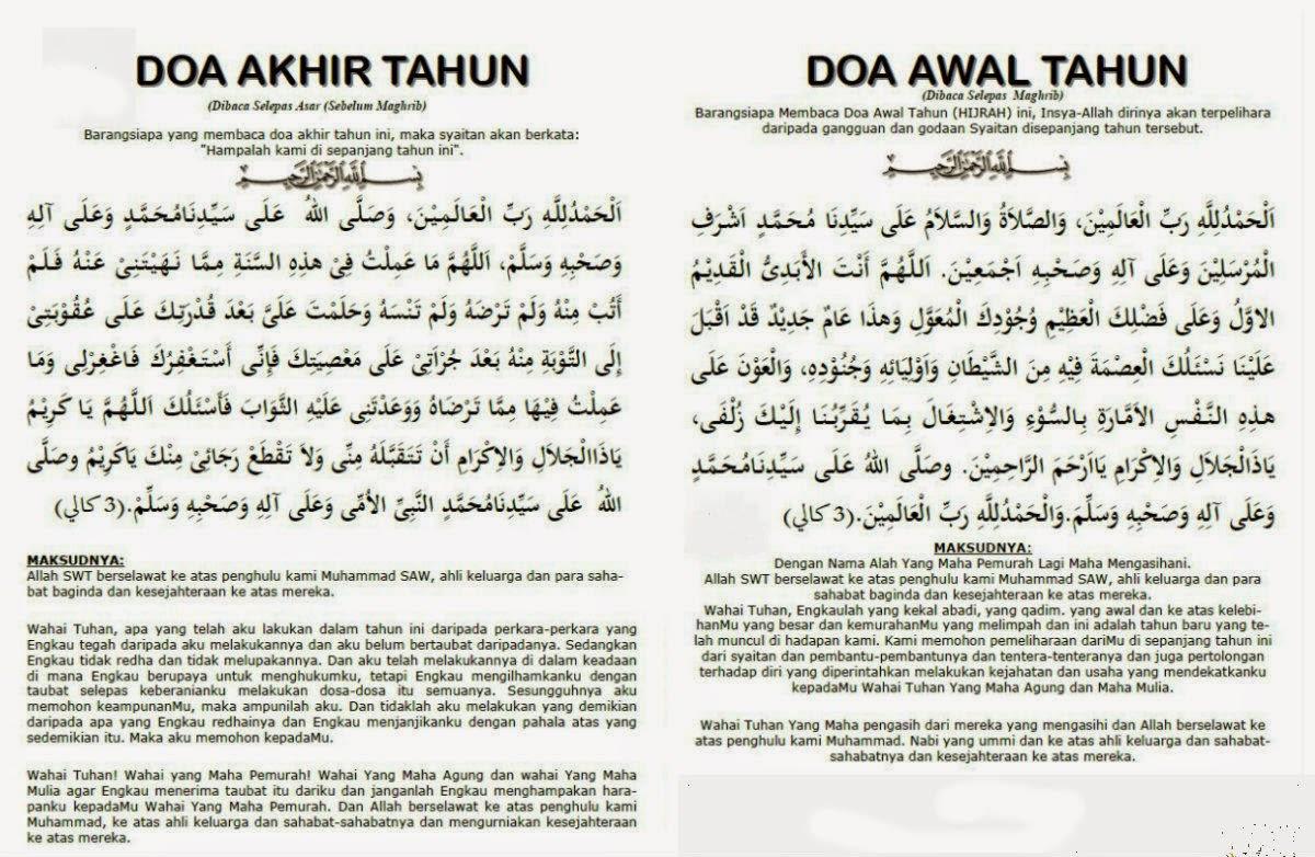 First 1st Muharram Dua - Doa awal tahun dan akhir tahun hijriyah muharram