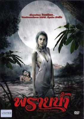 Phim 18+ Thái Lan - Thần Nước Carming