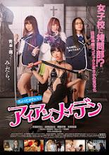 Câu Lạc Bộ Lạc Giới - Phim 18+ Nhật Bản