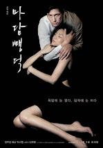 Cô Nàng Trong Trắng - Scarlet Innocence (2014) Full HD