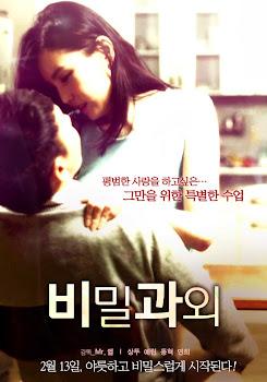 Phim 18+ Hàn Quốc - Bài Học Thầm Kín - Secret Tutoring