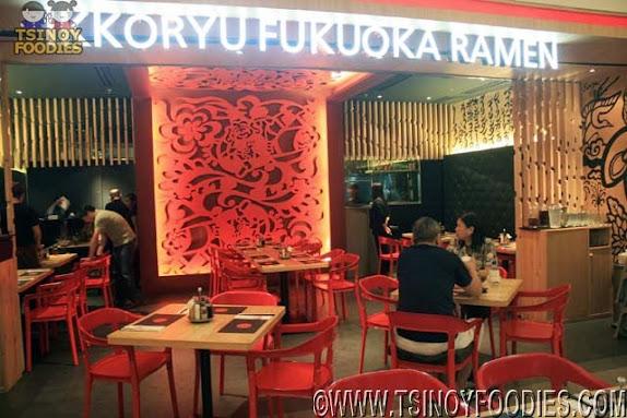 ikkoryu fukuoka ramen rockwell
