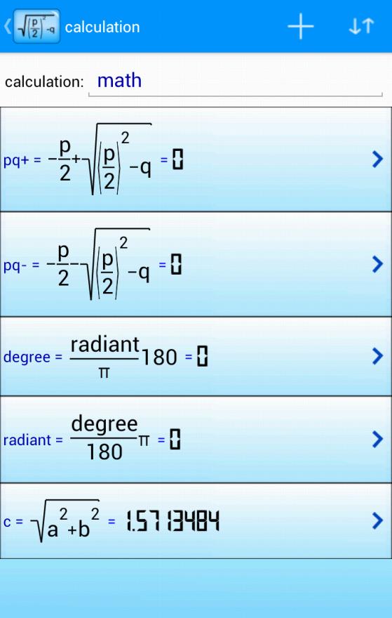 أفضل موقع و تطبيقات أندرويد لحل أصعب المعادلات الرياضيات