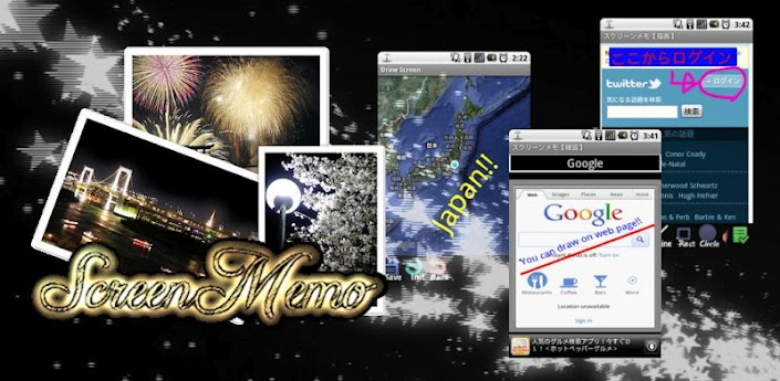 Screen Memo Apk v1.8.6