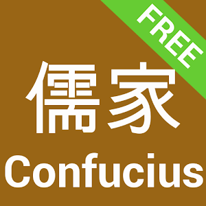 Funny Confucius Quotes Funny Quotes About Life About Friends ...
