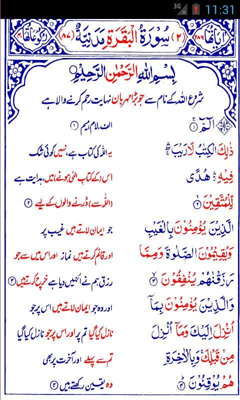 asan namaz pdf in urdu