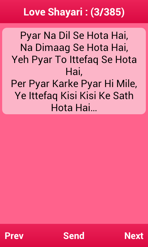 Sad Poetry in Urdu for Girls for Boys in English SMS ...