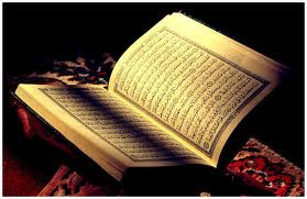 Al-Quraan pelita hidup