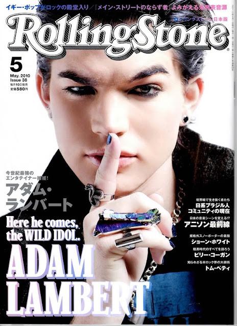 Adam Lambert Japanese Rolling Stone cover