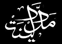 La via dei Sufi