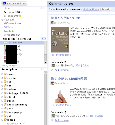 Google Reader - Comment view