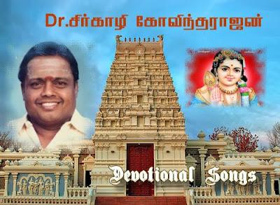 Seergali Govindarajan