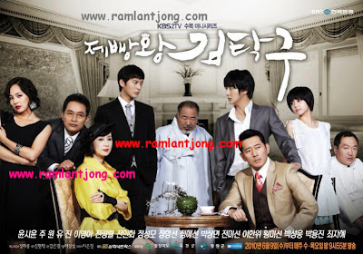 drama korea bread, love and dreams indosiar