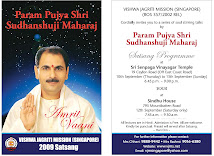 Singapore Satsang Amrut Vani 10th September to 13th Septemeber At Ceylone Temple