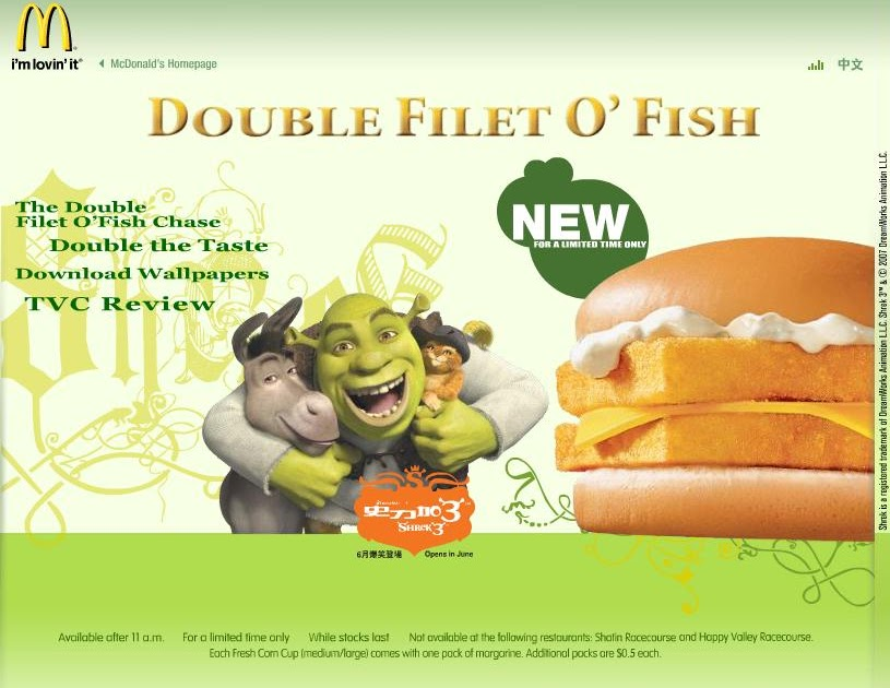 Double filet o 39 fish sensible whinings for Mcdonald s filet o fish price