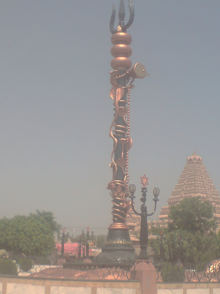 Metal crafted Trishul located in chatterpur temple complex