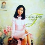 Lirik Lagu Mandarin The moon peresent my heart by Teresa Teng