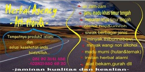 Herbal Agency