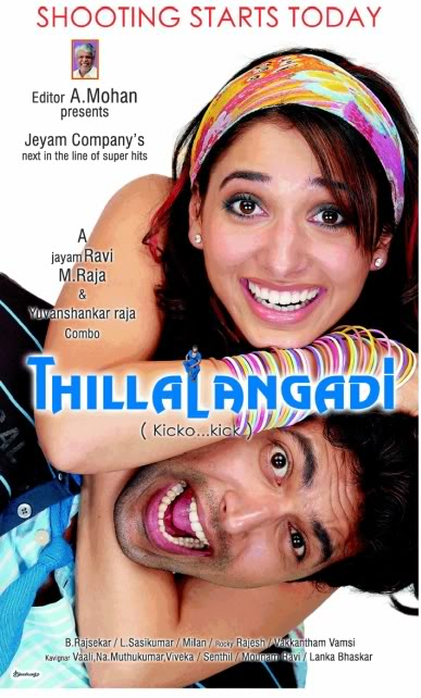 Thilalangadi Tamil Full Movie