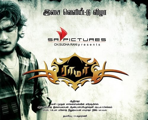 Pulivaal tamil movie songs free download mp3 je cherche un film full hindi dubbed movie with tamil songs pulivaal video song mp3puli vaal 2014 sort by date altavistaventures Image collections