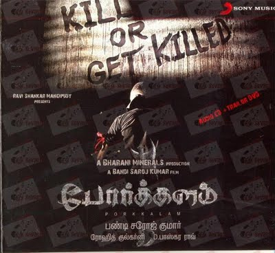 Watch Tamil Movies Online Download Tamil Movie Videos Free Movies