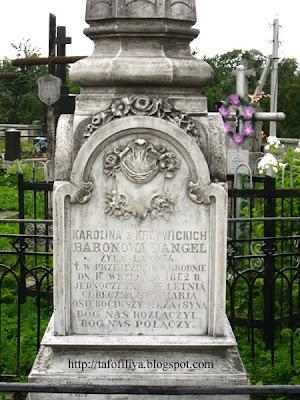 Старинное надгробие крест гирлянда роз Мраморный крестик Сураж