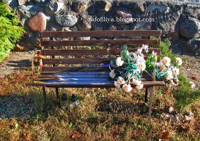 скамья, лавка, красивая скамья, оригинальная скамья, скамья на кладбище