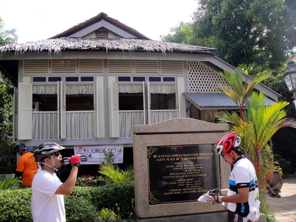 رحلة بالصور إلى مسقط رأس مهاتير محمد رئيس وزراء ماليزيا السابق DSC01763.jpg