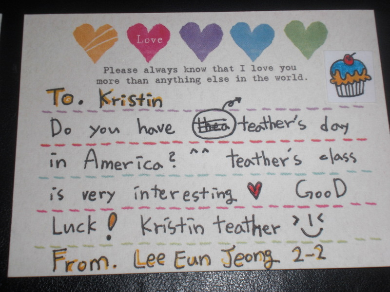Words have no wings teachers day then in one of my first grade classes i got this adorable letter from a little boy the envelope said please read when you are going to the home spiritdancerdesigns Choice Image