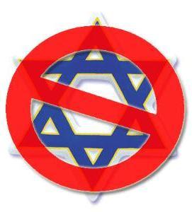 No+Jews.JPG