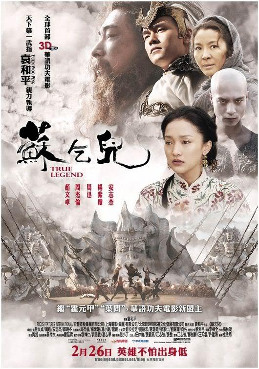Mãnh Hổ Tô Khuất Nhi (2010) DVDRip - Subviet - www.TAICHINH2A.COM