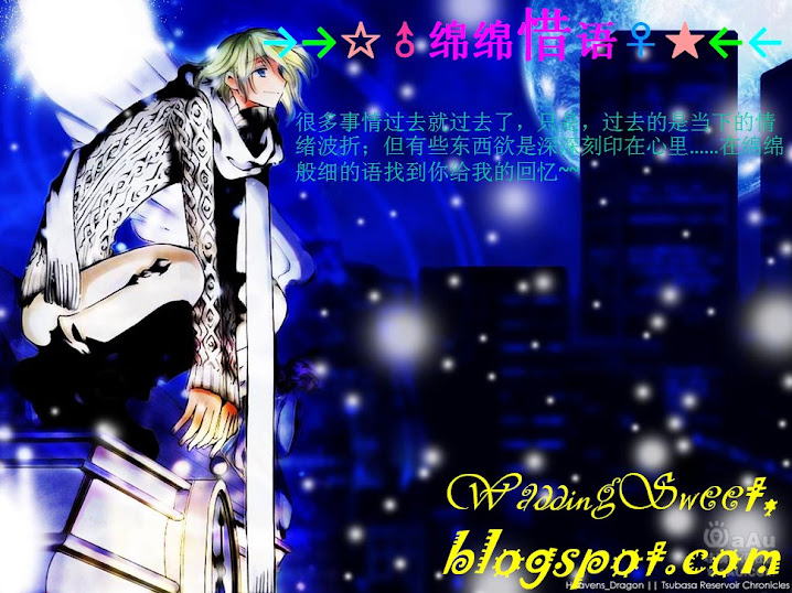 →→☆♂绵绵惜语♀★←←
