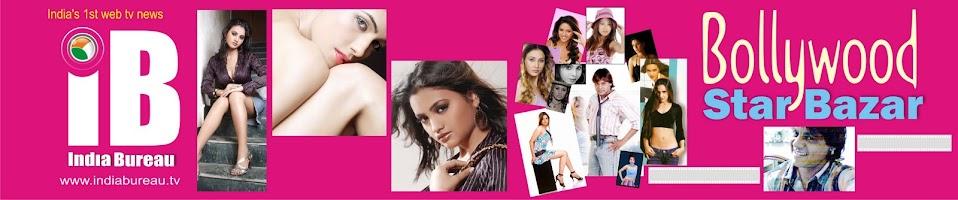 Bollywood Star Bazar