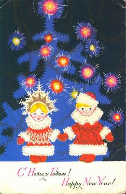 с новым годом, старая открытка ссср, поздравительная открытка