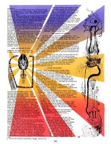 сан-Франциско оракул, газета, подпольная газета, психоделический рисунок