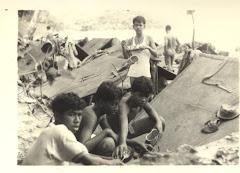 Annual Camping at Pantai  Gebeng Pahang