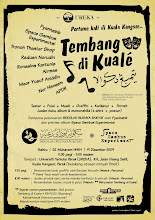 Tembang Di Kuale