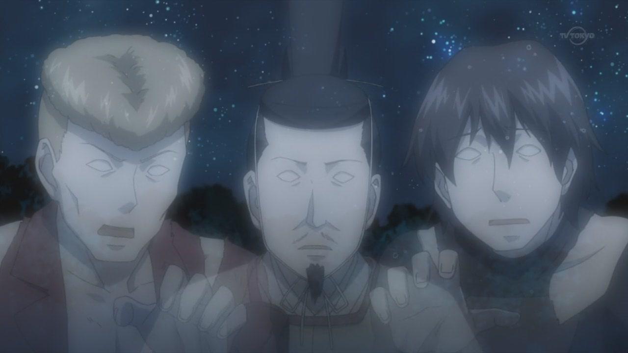 Hei, Kuwabara  y el del medio quien carajo es ?